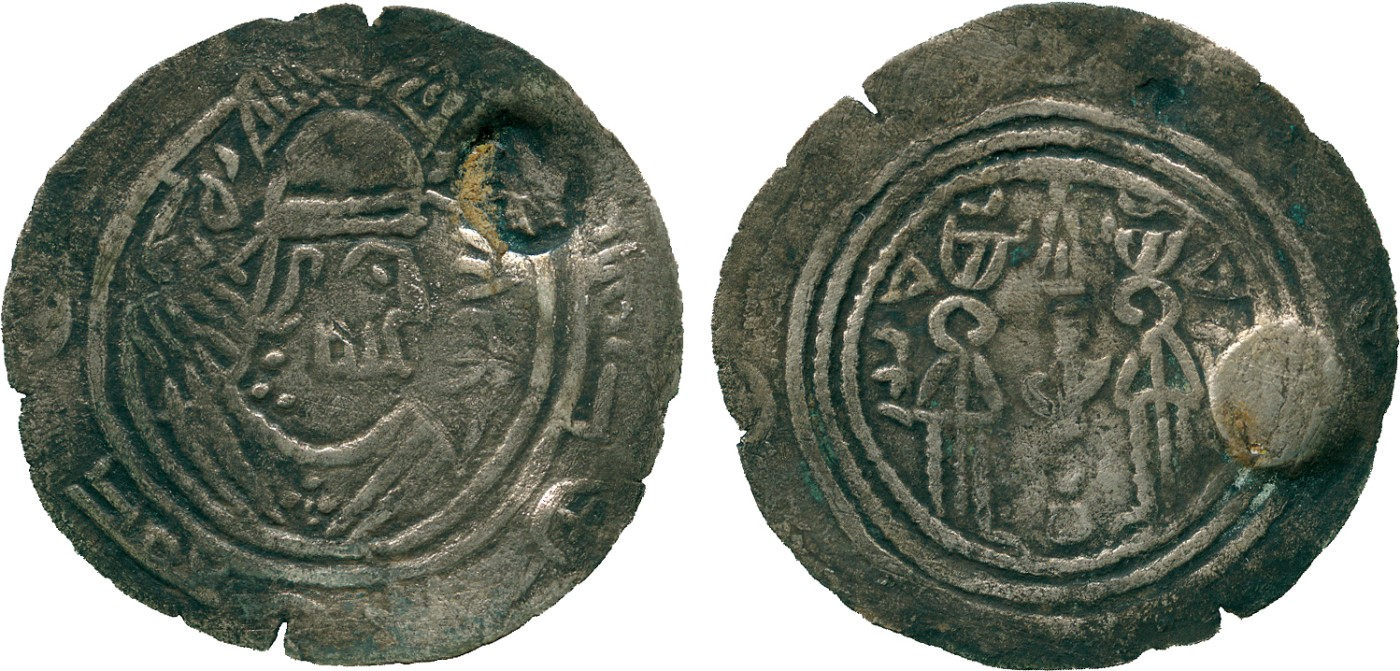 Islamic coins arab sasanian salih imad base silver for Terrace khurra detail