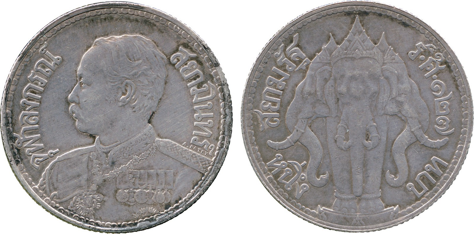 World coins south asia kingdom of thailand rama v for 11 adelphi terrace london wc2n 6bj